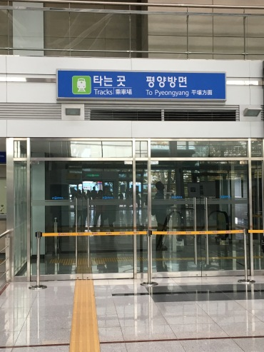 Dorasan Train Station